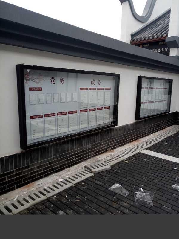 [村务宣传栏]宁乡46村党建文化建设党建标识系统